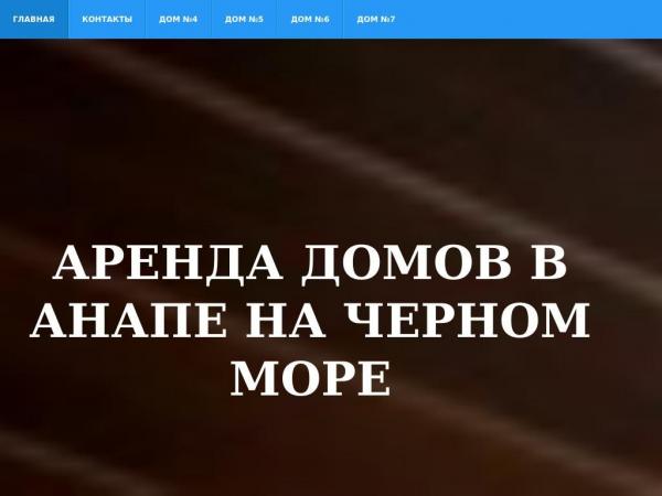 anapa-doma.ru