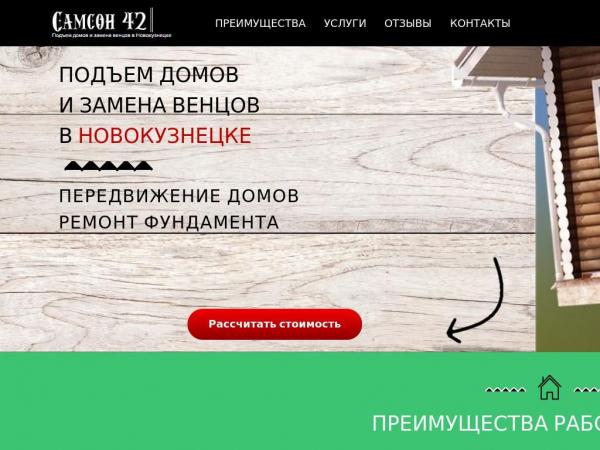 zamena-ventsov-doma.ru